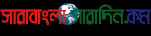 Logo Sarabangla Saradin